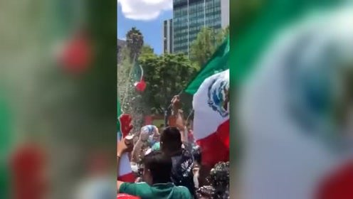 墨西哥队赢了德国队,看看人家球迷是如何欢呼庆祝的