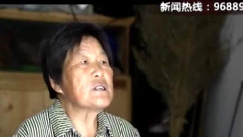 兄妹情深 73岁农妇照顾瘫痪哥哥54年