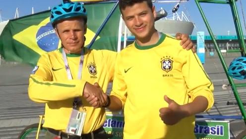 巴西球迷父子自制双人3米高车 自行车之旅游遍5大洲
