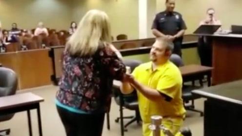 男子穿囚衣向法庭女友求婚:我有罪,我已经准备好被你终身监禁了!