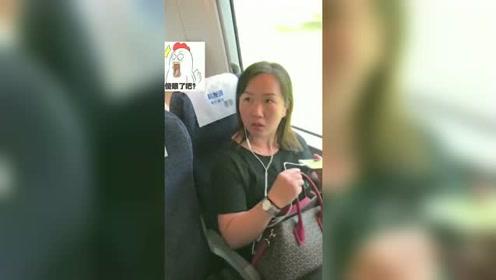 """高铁再现""""霸座女"""":强占靠窗位置,又称座位没贴号"""