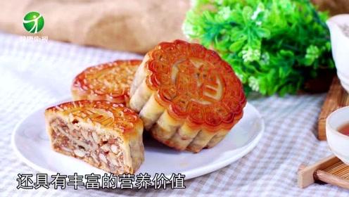 为什么很多人都不喜欢吃五仁月饼?《中医院》