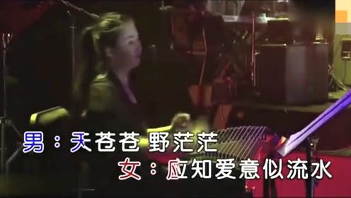 《铁血丹心》点爆了 经典老歌翻唱 现场版 太珍贵了!