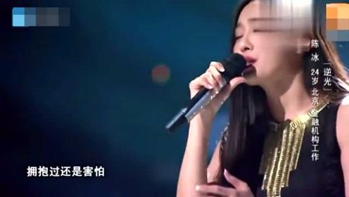 美女学员翻唱《逆光》, 别有一番韵味, 太好听了!