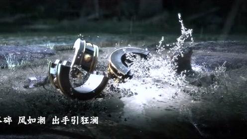 星辰变——明月天涯,唯此间江湖年少,偏爱纵横天下!