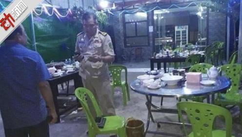 动画:4名中国人受伤!柬埔寨西港枪击案 嫌犯驾车逃逸