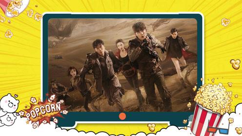 《沙海》剧情连贯紧凑获好评,领衔三叔热播剧系列!