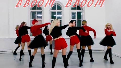 外国妞的集体蹦迪舞Divine舞团翻跳MOMOLAND《BBoom BBoom》