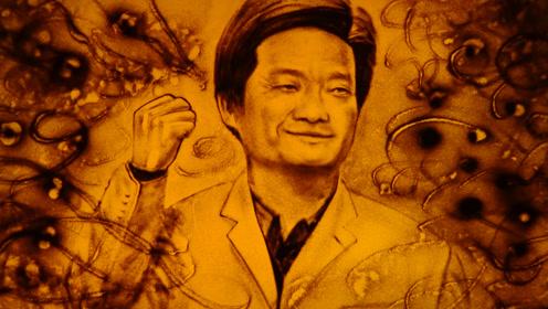 崔永元《沧海一笑》