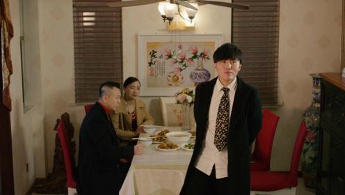 《超能黄瓜》精彩片段:男主给丈母娘表演才艺,笑的大家饭都喷出来了