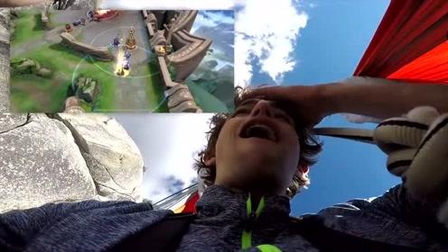 小哥挑战走1000米高空钢丝玩王者荣耀!网友:团战输了怎么办?