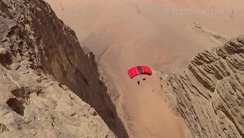 约旦风景区250米的悬崖 极限达人寻求刺激一跃而下