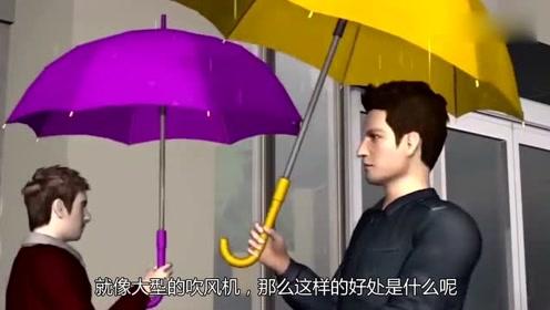外形像棍子没伞面却能挡雨的智能伞,它是如何挡雨的呢