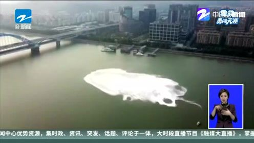 钱塘江神秘大漩涡原因查明 为沼气夹带发泡剂引起