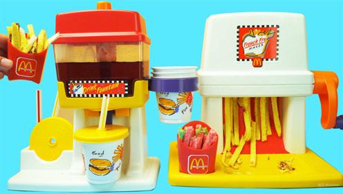 小猪佩奇彩色薯条机和饮料贩卖机