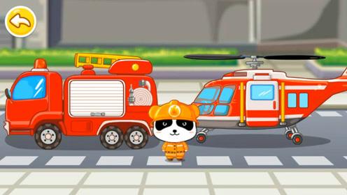 宝宝巴士之我是消防员 04期
