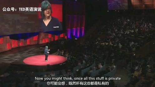 TED演讲:盲目信仰大数据的时代必须结束