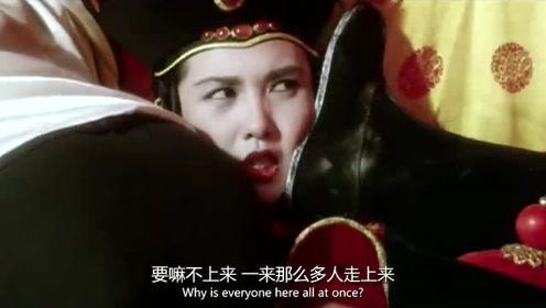 《鹿鼎记2》片段:林青霞女扮男装护驾英气十足