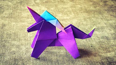 一只可爱的独角兽折纸 还很简单的哦!