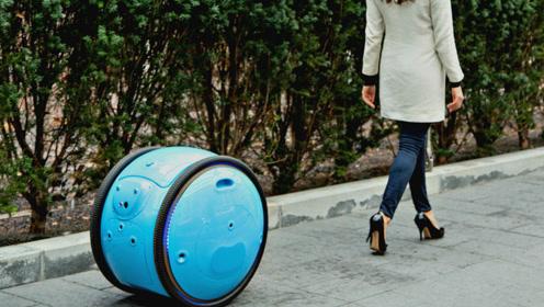 能代替男友的机器人,随时跟在身后,为你拎包搬东西