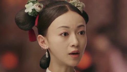 延禧攻略:芝兰问魏璎珞想不想知道阿满的死因,让魏璎珞去储秀宫