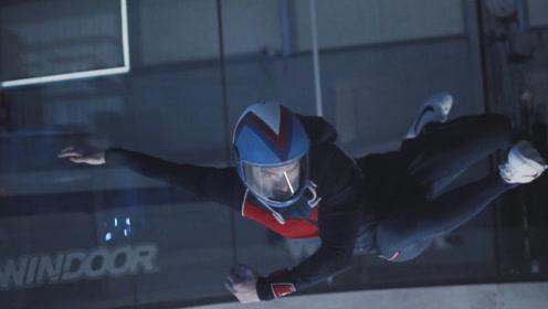 室内跳伞大师:这是门和自己较劲的艺术