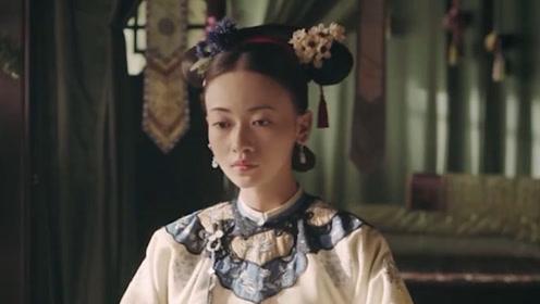 延禧攻略:裕太妃求魏璎珞救自己的儿子,却被璎珞一口拒绝了