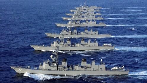 挖坑差点埋了自己?日本海自或成美军第七舰队?