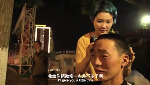 追梦人:北漂女孩街头义务理发