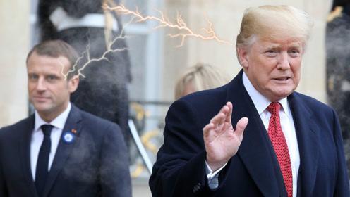 """""""兄弟情""""破裂?马克龙回呛特朗普:法国不是美国""""附庸"""""""