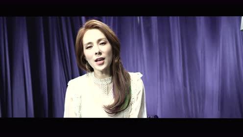 蔡妍《最美的期待》韩语版MV