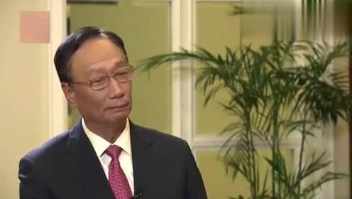 富士康郭台铭:中国互联网已经超过美国,并且现在美国模仿中国模式
