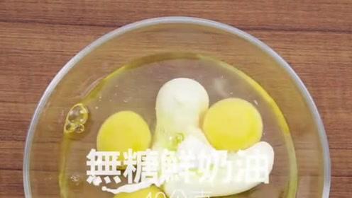 鸡蛋料理合集,此生必学蛋料绝招