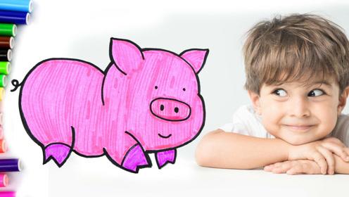 简单几笔画一只粉色的小猪,好可爱!
