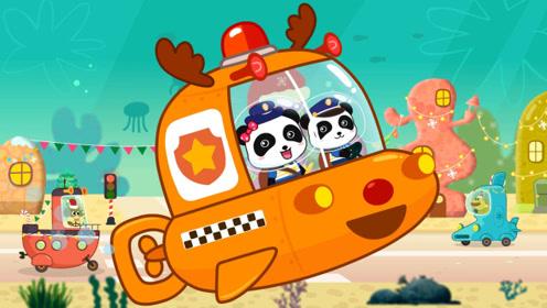 圣诞节海底交通警察,是如何指挥交通的呢