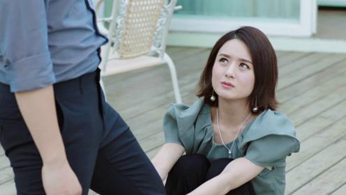 《你和我的倾城时光》第44集 赵丽颖cut