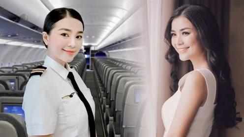 越南女演员退出娱乐圈后转行开飞机 被网友称为最美飞行员