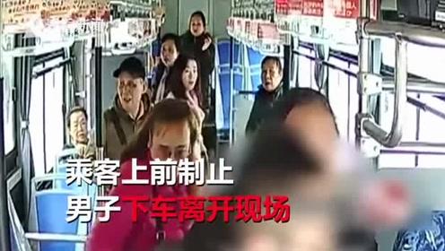 15秒连捶18拳!男乘客违规上车还撒泼 暴打公交司机被批捕