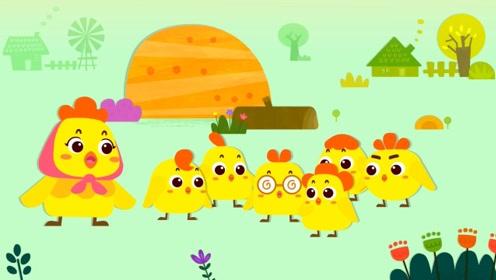 认知新奇世界—勇敢的小鸡,数一数,简单理解数与量的关系