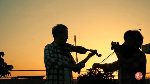 最美爱情!制琴夫妻年少相识,相爱50年,拉小提琴游遍大半中国