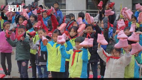 90后山村教师1年攒1万元 为全校孩子买棉鞋