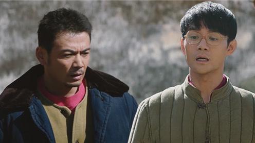 《大江大河》王凯个人CUT:第5集 不许你进我家门
