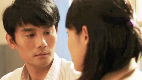 《大江大河》王凯程开颜第一次约会,程开颜主动求吻,王凯害羞了