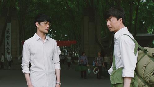 《大江大河》王凯个人CUT:第14集