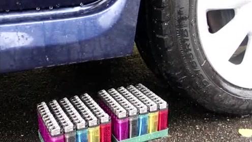 科技奇趣:汽车从100个打火机压过,结果会和你想的一样吗?