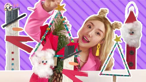 巧手益智:圣诞节三件套!雪糕棍儿DIY圣诞树装饰品