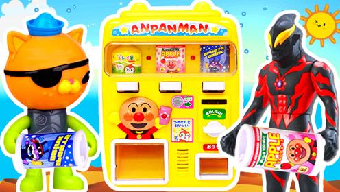 《比特玩具》哥莫拉怪兽的宝贝贩卖机