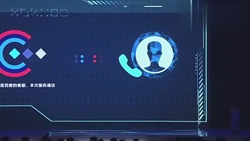 百度研究院迎来9位世界级AI科学家!