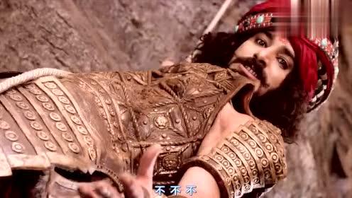《摩诃婆罗多》为了自己能活命王子居然将随从踹下了悬崖