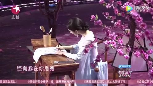 2019跨年张杰杨幂共唱三生三世主题曲